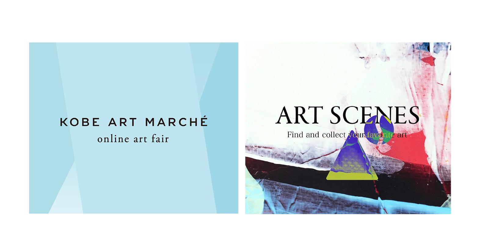 KOBE ART MARCHE online art fair